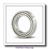 65 mm x 85 mm x 10 mm  Loyal 61813-2RS deep groove ball bearings
