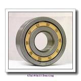 65 mm x 140 mm x 33 mm  ISB 21313 spherical roller bearings